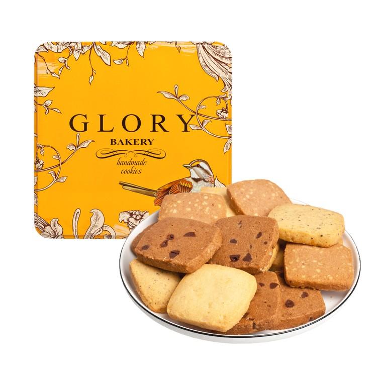 GLORY BAKERY - 港式茶餐廳曲奇 - 320G