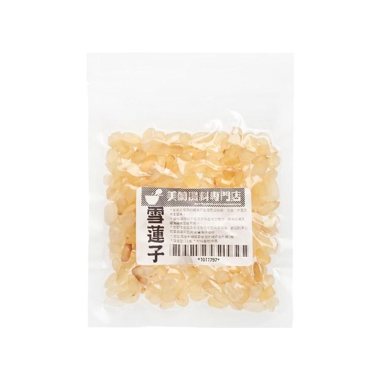 美蘭海味湯料 - 雪蓮子 - 38G