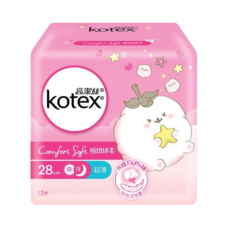 KOTEX - COMFORT SOFT UT D/ON 28CM (RANDOMLY DELIVERY ON PACKAGING) - 13'S