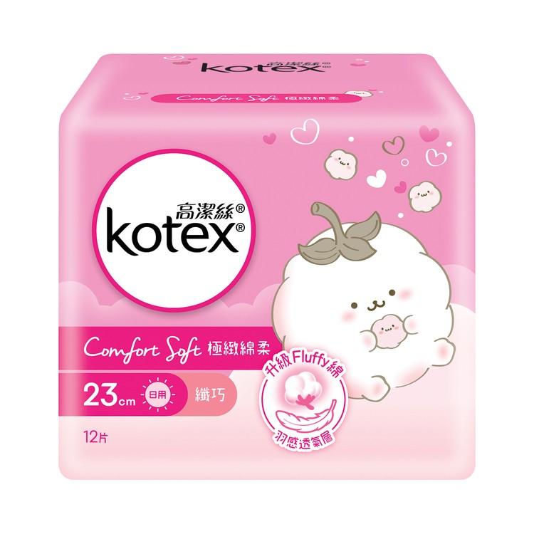 KOTEX - COMFORT SOFT SLIM DAY 23CM (RANDOMLY DELIVERY ON PACKAGING) - 12'S