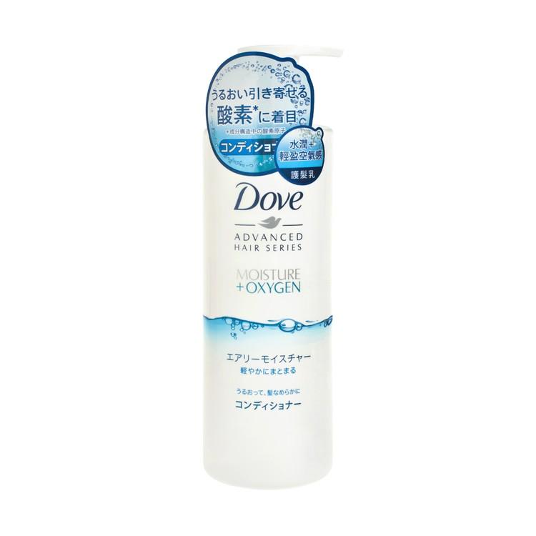 多芬 - 日本極致 輕氧保濕精華護髮乳 - 480G
