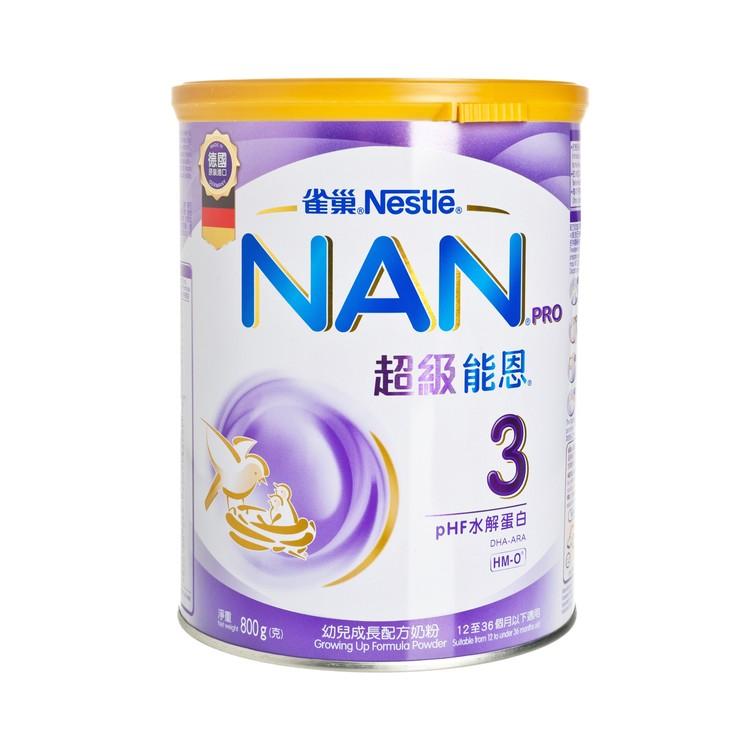 NESTLE 雀巢 - 超級能恩3號奶粉 - 800G