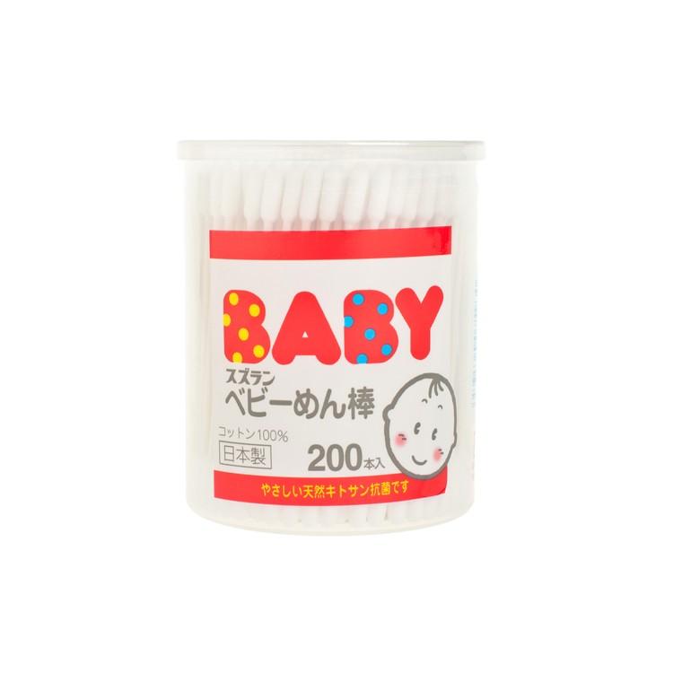 思詩樂 - 嬰兒棉花棒 - 200'S