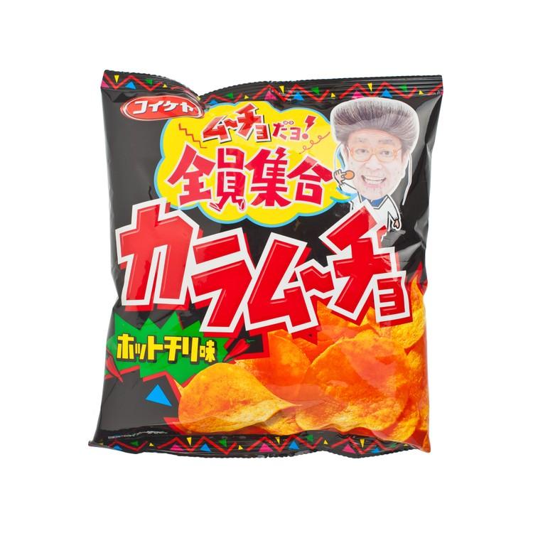 KOIKEYA - KARAMUCHO CHIPS - 55G