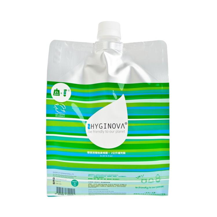 HYGINOVA - 環保消毒除臭噴霧(補充裝) - 2L