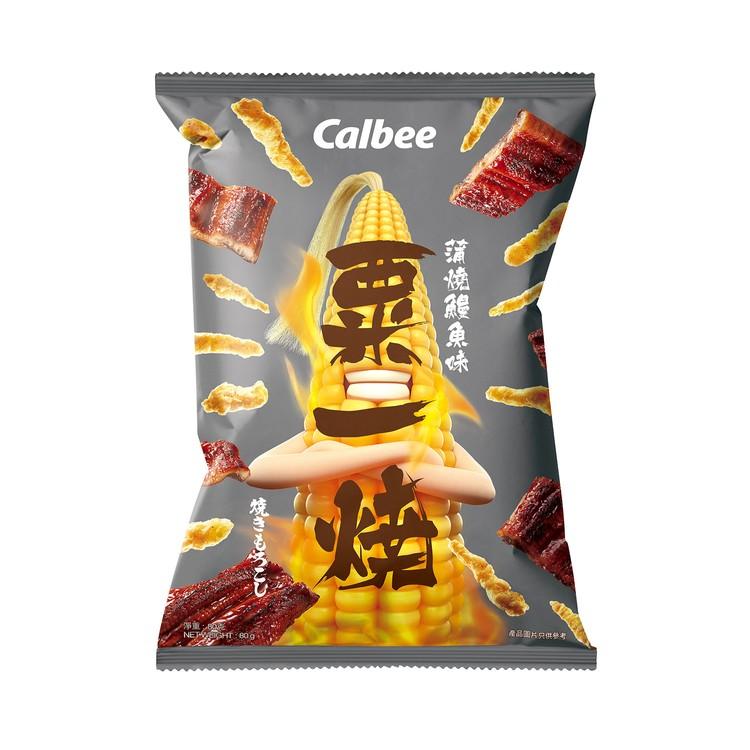 CALBEE - GRILL-A-CORN-KABAYAKI FLAVOURE - 80G