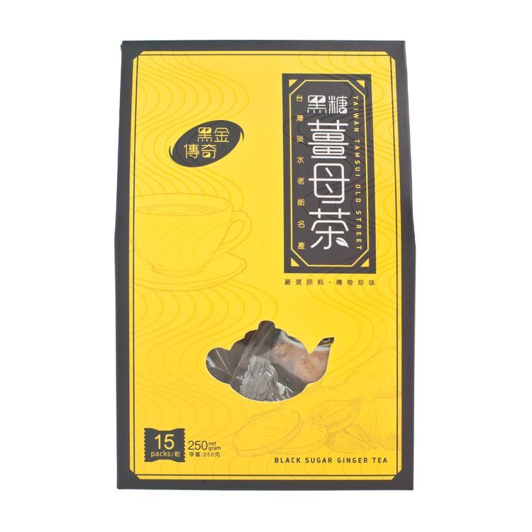 黑金傳奇 - 四合一黑糖薑母茶 - 15'S