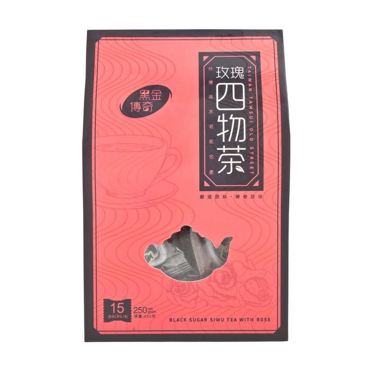 黑金傳奇 - 玫瑰四物茶 - 15'S