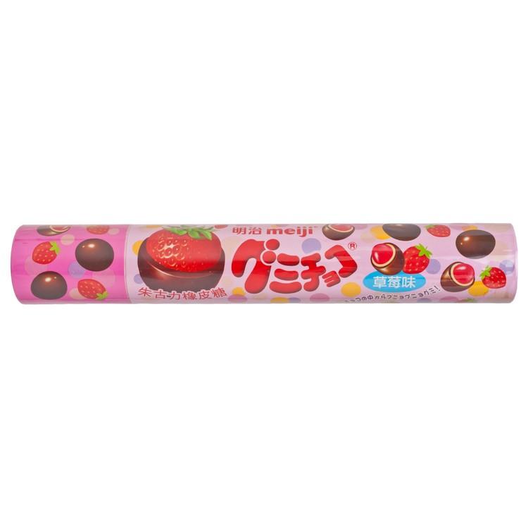MEIJI - GUMMY CHOCOLATE-STRAWBERRY - 96G