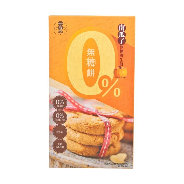 MOST NUTRITION - SUGAR-FREE COOKIE-PUMPKIN SEEDS - 120G