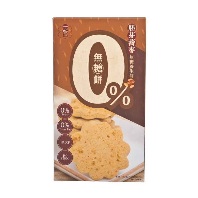 MOST NUTRITION - SUGAR-FREE COOKIE-WHEAT GERM & BUCKWHEAT - 120G