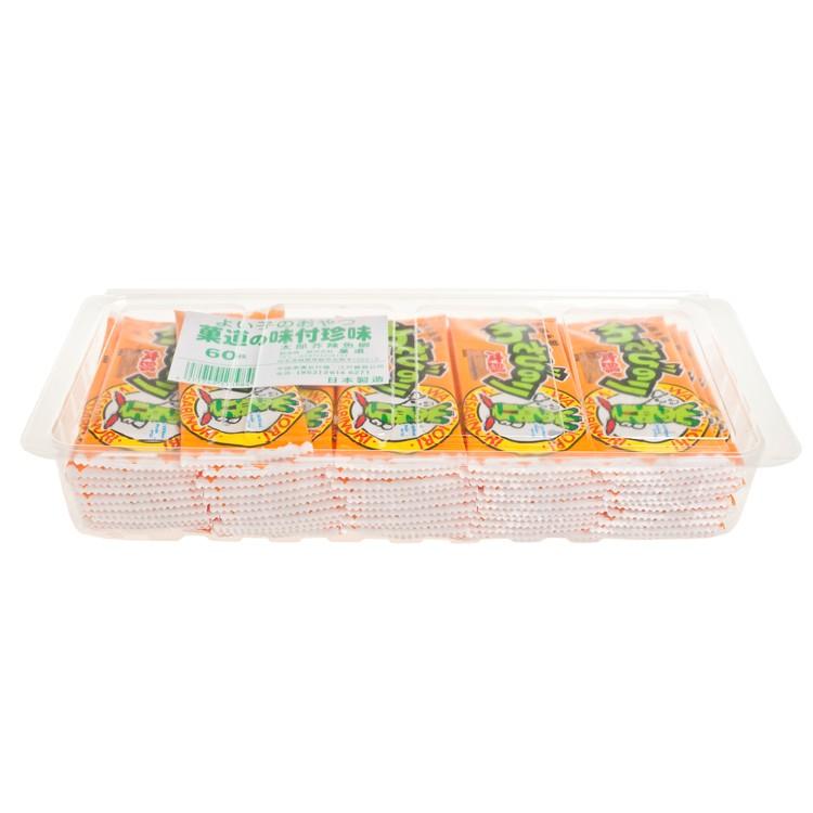 蒲燒太郎 - 芥辣魚柳 - 60'S