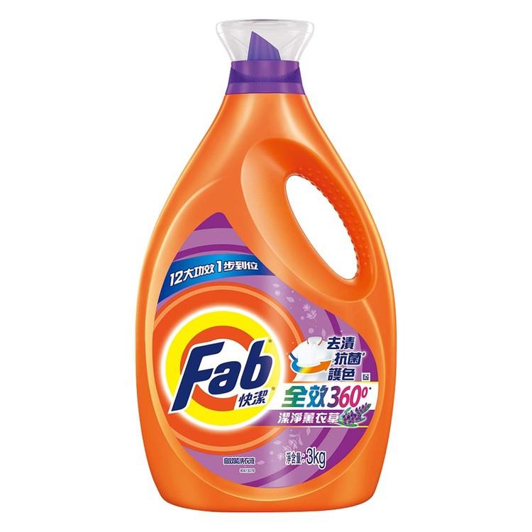 快潔 - 潔淨薰香洗衣液 - 3L