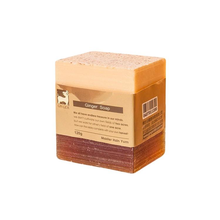 薑心比心 - (保濕滋潤)薑奶皂 - 110G