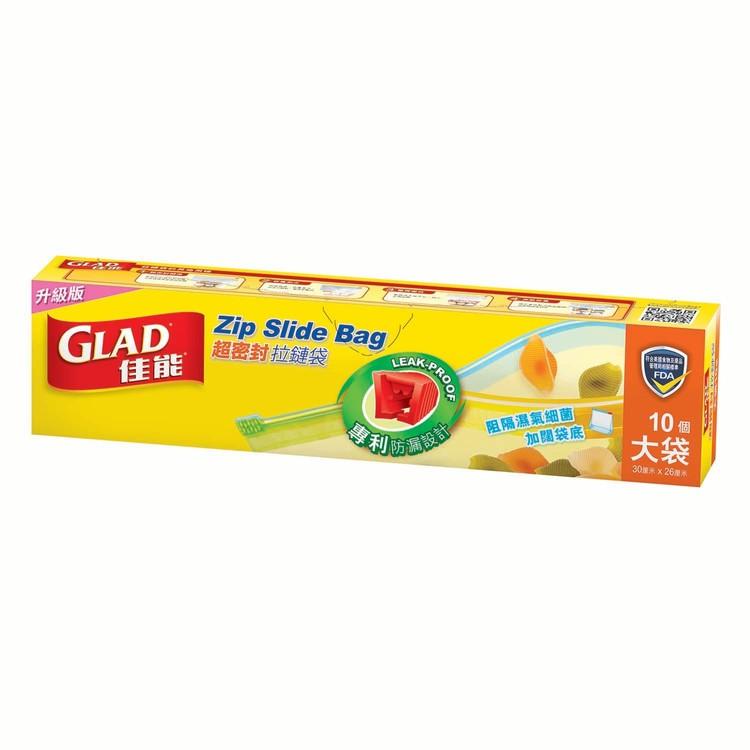GLAD - ZIP SLIDE FOOD BAG-LARGE - 10'S