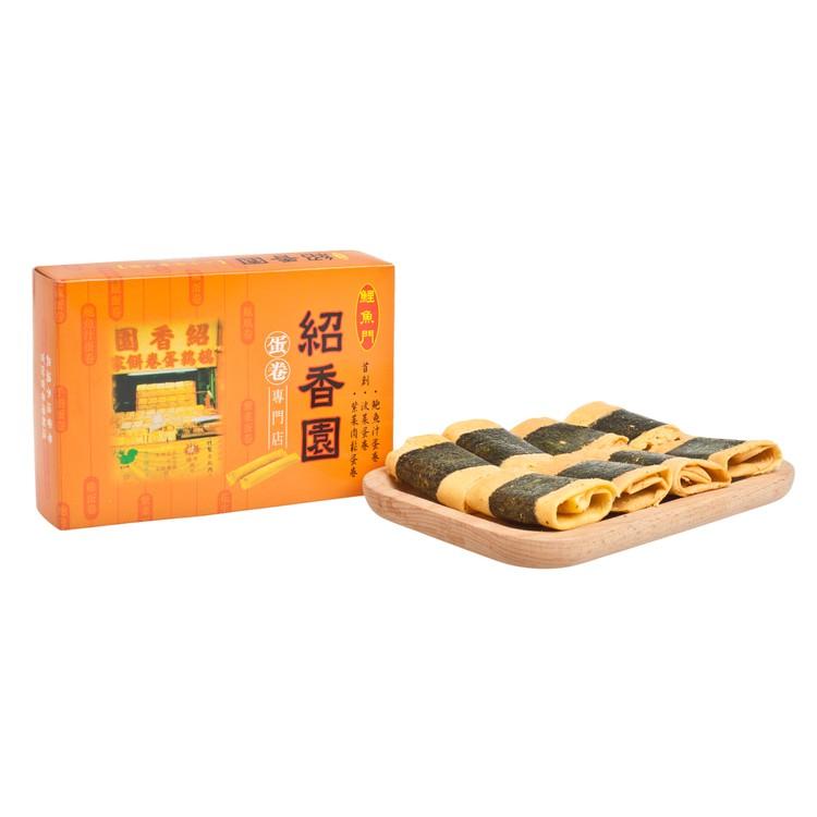 SHIU HEUNG YUEN - SEAWEED PORK FLOSS EGG ROLLS - 150G