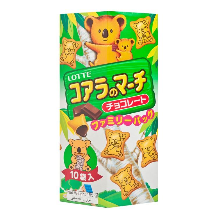 樂天 - 熊仔餅-朱古力味 (家庭裝) - 195G