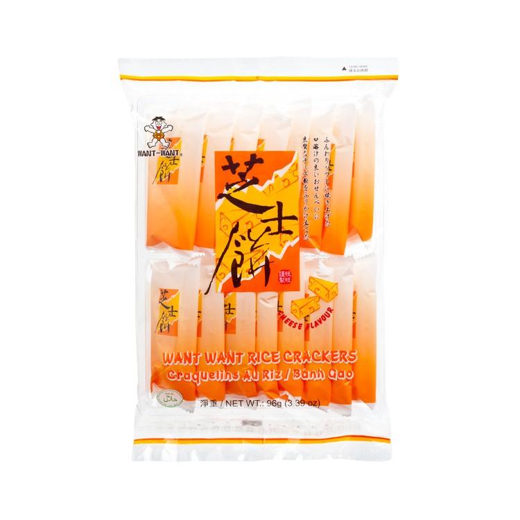 旺旺 - 芝士餅 - 96G