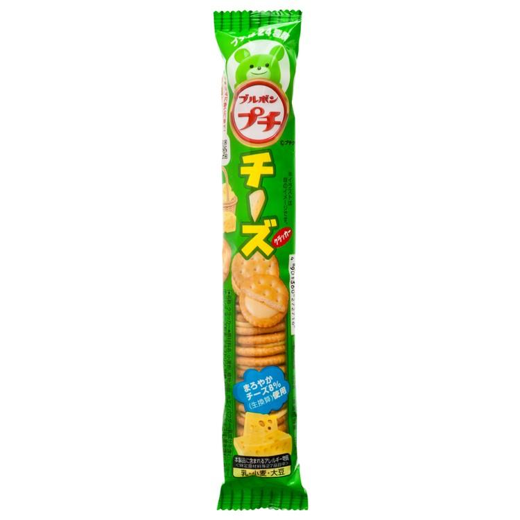 BOURBON 百邦 - 迷你芝士餅 - 45G
