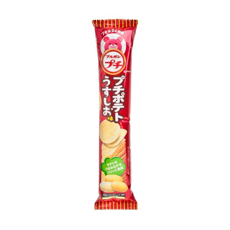 BOURBON 百邦 - 迷你日式輕鹽味薯片 - 45G