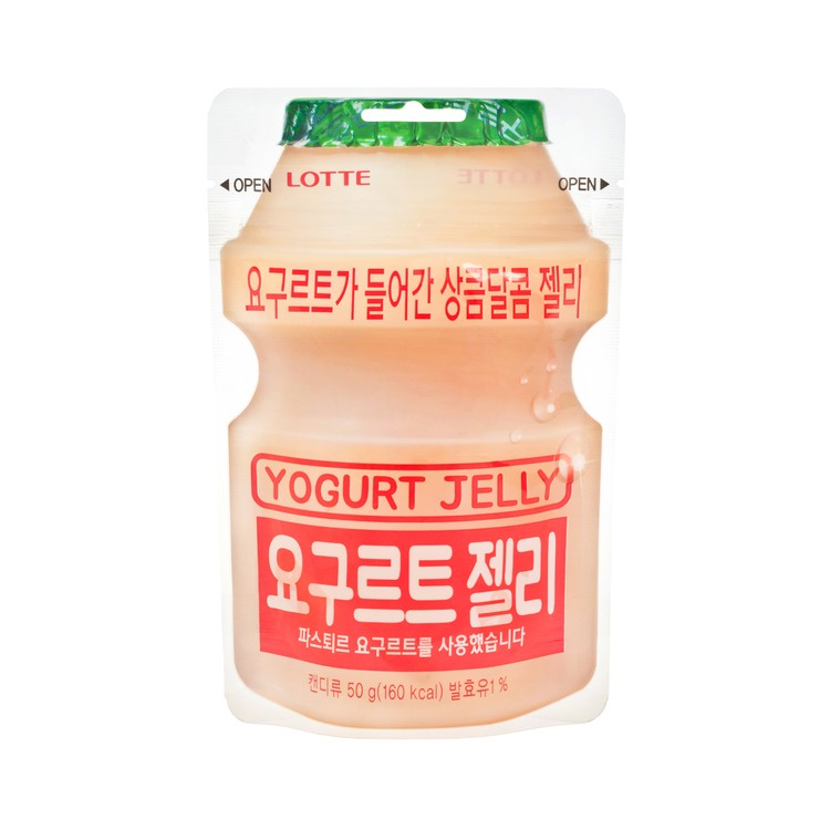 LOTTE - YOGURT JELLY CANDY- ORIGINAL FLAVOR  - 50G