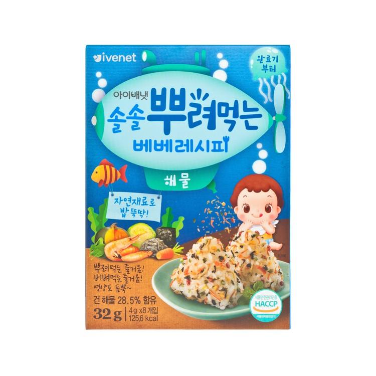 貝貝 - 營養拌飯紫菜芝麻碎粒 - 海鮮味 - 4GX8