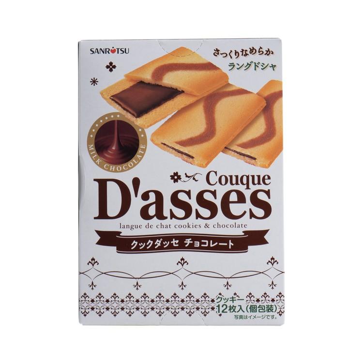 SANRITSU - COUQUE DASSES MILK CHOCO COOKIE - 90G