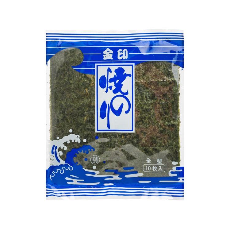 金印 - 壽司紫菜 - 10'S