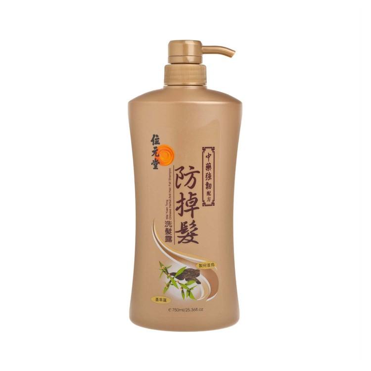 WAI YUEN TONG - CHINESE HERBAL ANTI HAIR FALL SHAMPOO (INVIGORATING FORMULA) - 750ML