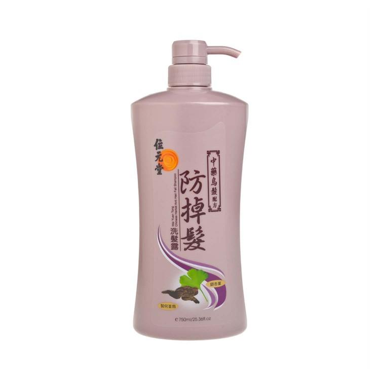 位元堂 - 中藥防掉髮洗髮露-烏髮配方 - 750ML