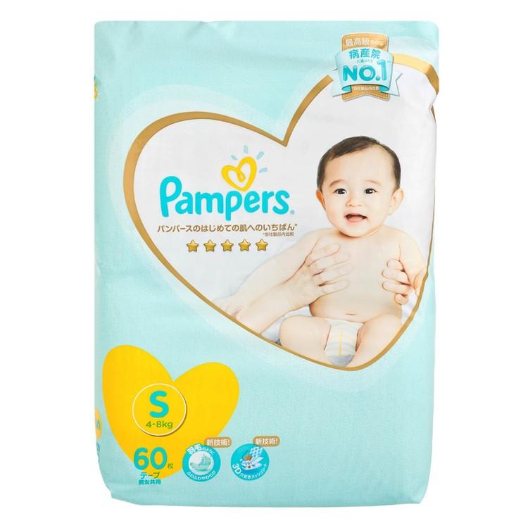 PAMPERS幫寶適 - 日本進口一級幫紙尿片(細碼) - 60'S