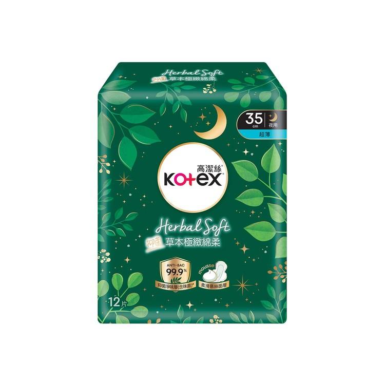 KOTEX - HERBAL SOFT UT ON 35CM - 12'S