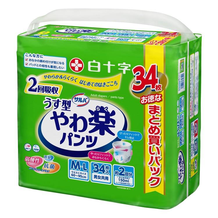 喜舒樂 - 成人紙尿褲-中碼(薄裝) - 34'S