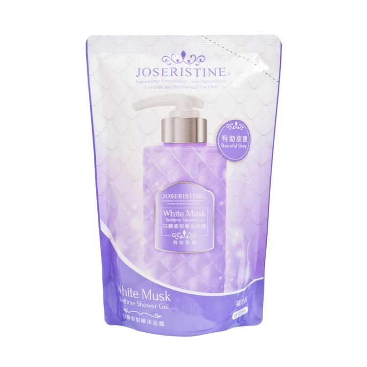 JOSERISTINE BY CHOI FUNG HONG - WHITE MUSK BEDTIME SHOWER GEL REFILL - 900ML