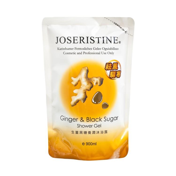 JOSERISTINE BY 彩豐行 - 生薑黑糖養潤沐浴露(補充裝) - 900ML