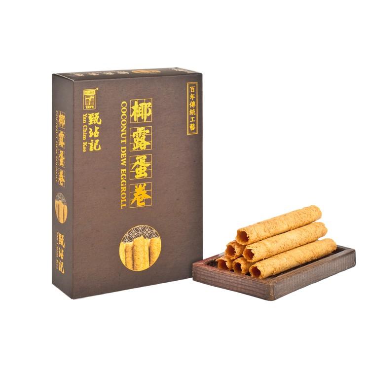 YAN CHIM KEE - COCONUT DEW EGG ROLL - 180G