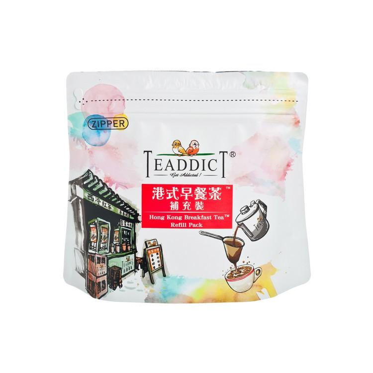 自家茶坊 - 港式冰室系列-港式早餐茶 (補充裝) - 250G