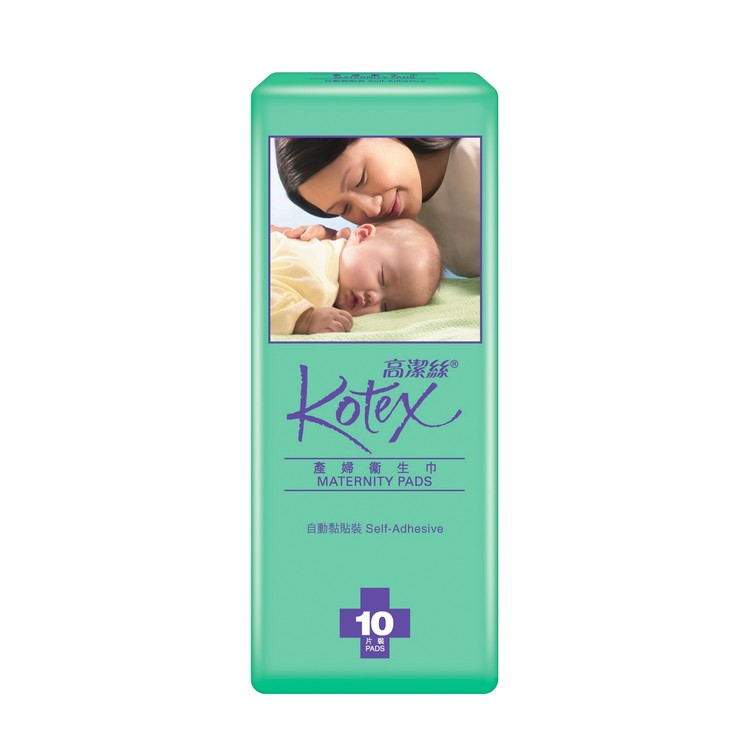 KOTEX - MATERNITY PAD-ADHESIVE - 10'S
