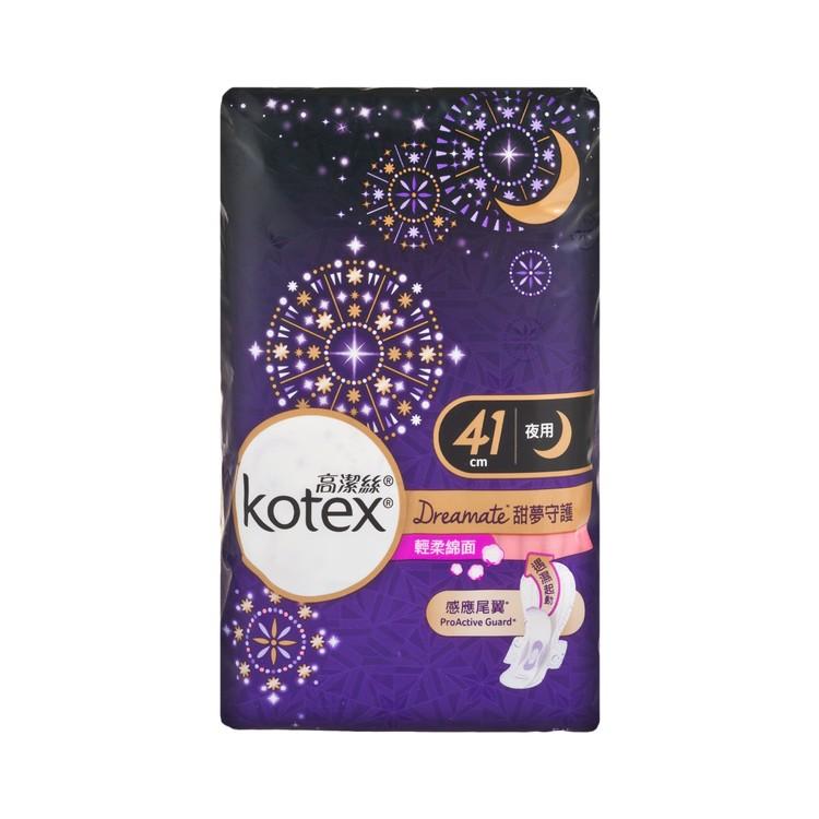 KOTEX - DREAMATE SLIM NON WOVEN 41CM - 5'S