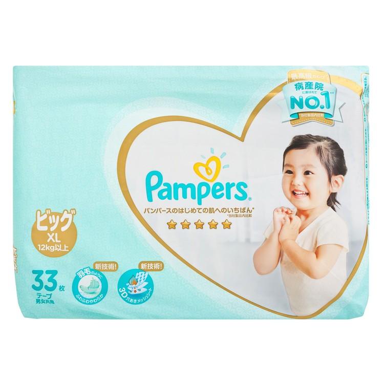 PAMPERS幫寶適 - 日本進口一級幫紙尿片(加大碼) - 33'S