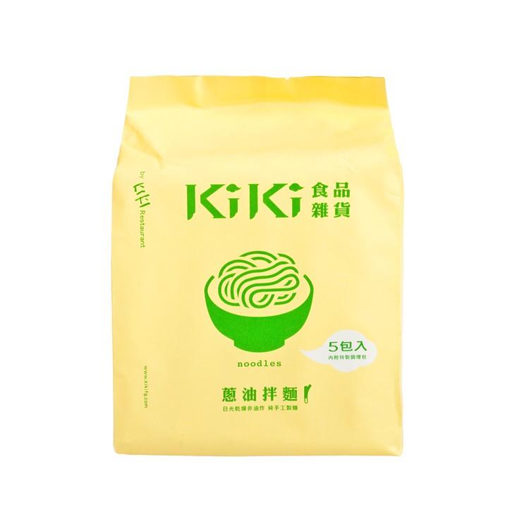 KIKI - HANDMADE NOODLES-ONION OIL - 5'S