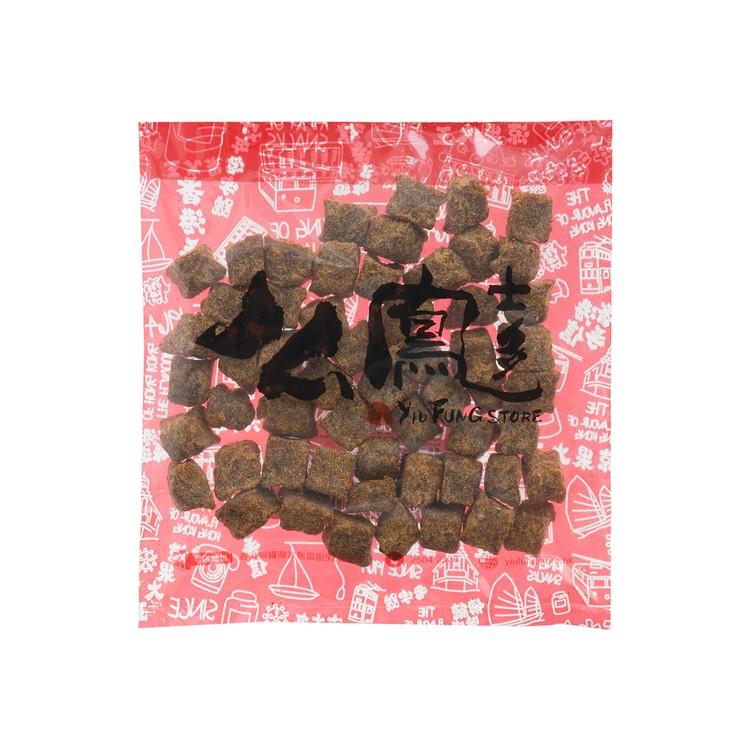 SHANG HAI YIU FUNG - ORANGE ESSENCE CHEWABLE THROAT DROPS - 75G