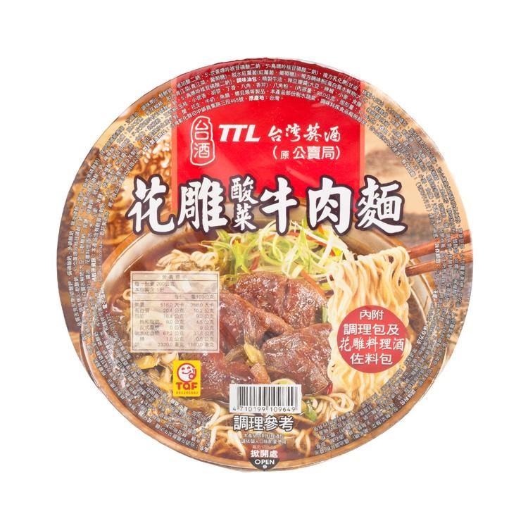 台酒 - 碗麵-花雕酸菜牛肉 - 200G