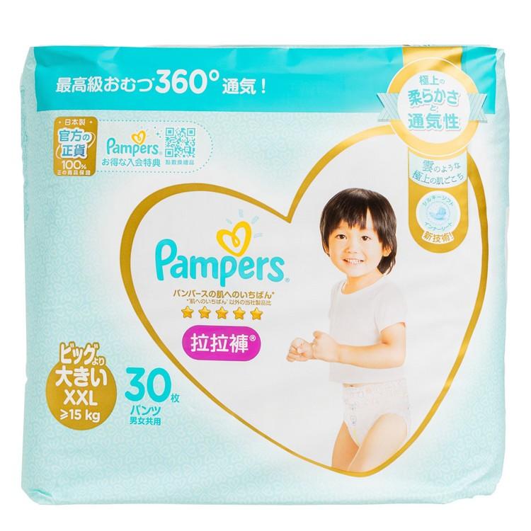 PAMPERS幫寶適 - ICHIBAN PANTS XXL - 30'S