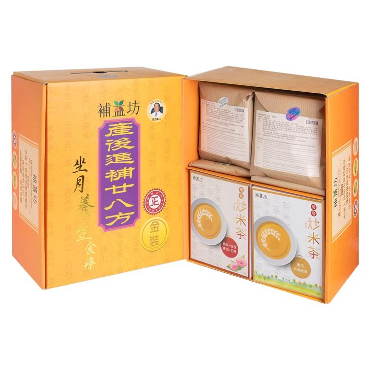 BU YICK FONG - 28 CHINESE HERBAL SOUP(GOLDEN) - 28'S