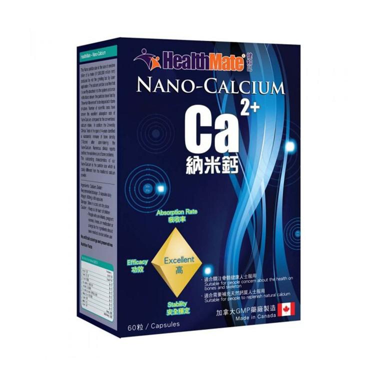 HEALTHMATE - NANO CALCIUM - 60S