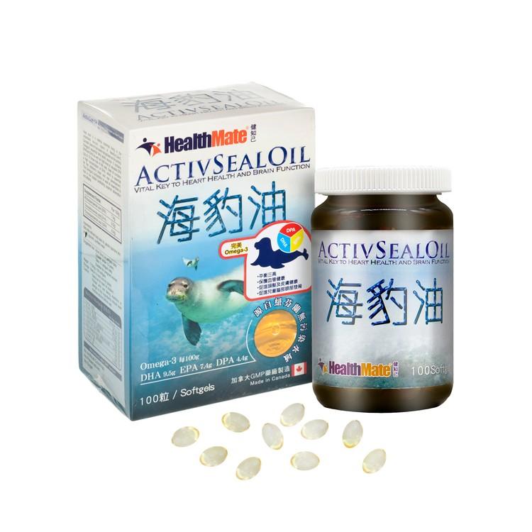 HEALTHMATE - ACTIVSEAL OIL - 100'S