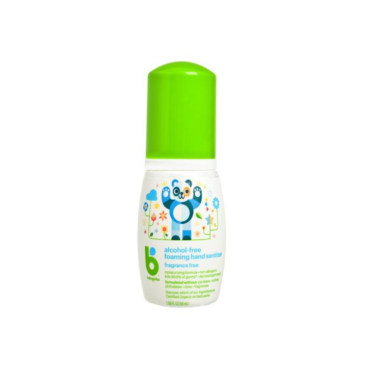 BABYGANICS(平行進口) - 消毒搓手液(輕便裝) -無香味 - 50ML