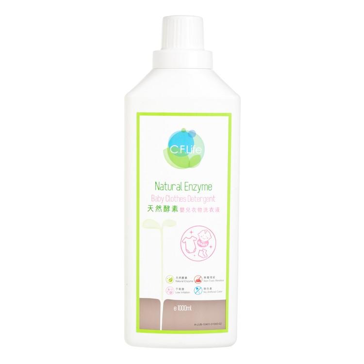 CF LIFE BY 彩豐行 - 天然酵素嬰兒衣物洗衣液 - 1L