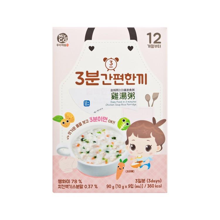 金姳熙 - 雞湯速食粥 - 10GX9